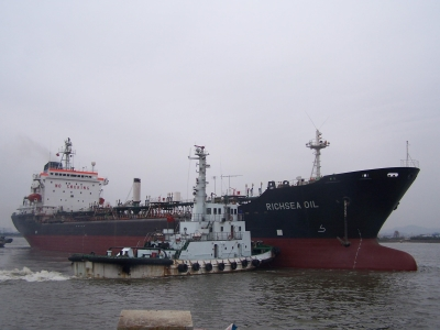 Oil tanker�°Richsea Oil�±conversion