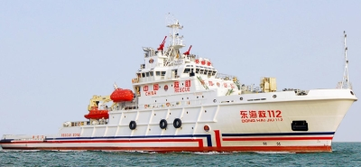 8000KW RESCUE VESSEL