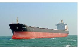 76000DWT BULK CARRIER