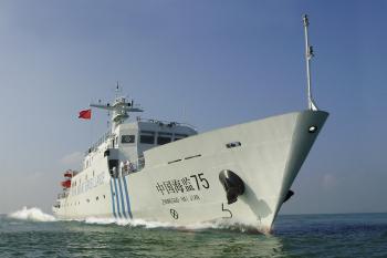 1000吨II型海监船