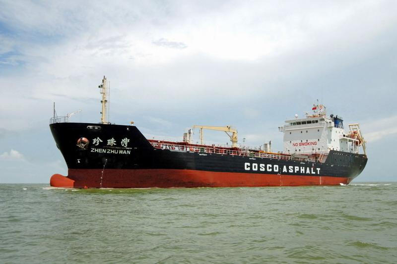 5900吨沥青船